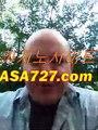 인터넷바카라추천(VTS949。C0M)카지노사이트추천