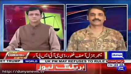 Our criminal justice system failed to punish terrorists- DG ISPR