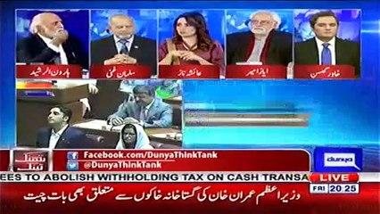 PTI ki hukumat maslay hal nahi masail paida ker sakhtay hai - Haroon Rasheed