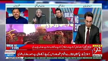 PMLN aur PPP jald aap ko aik stage par nazar aye gi, Aaj Imran inhe NRO de dain tou ye Imran Khan ke haq main naray lagae gay - Arif Bhatti