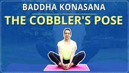 Learn How To Do The COBLER POSE | Baddha Konasana |Simple Yoga| Yoga For Beginners | Mind Body Soul