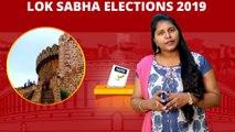 Lok Sabha Election 2019 : Bhuvanagiri Lok Sabha Constituency, Sitting MP, MP Performance Report