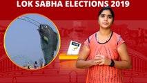 Lok Sabha Election 2019 : Machilipatnam Lok Sabha Constituency, Sitting MP, MP Performance Report