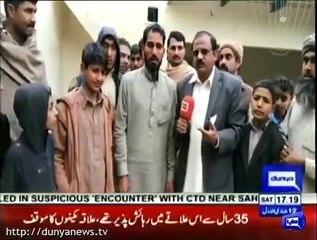 Groom's reaction on the Sahiwal Police CTD encounter