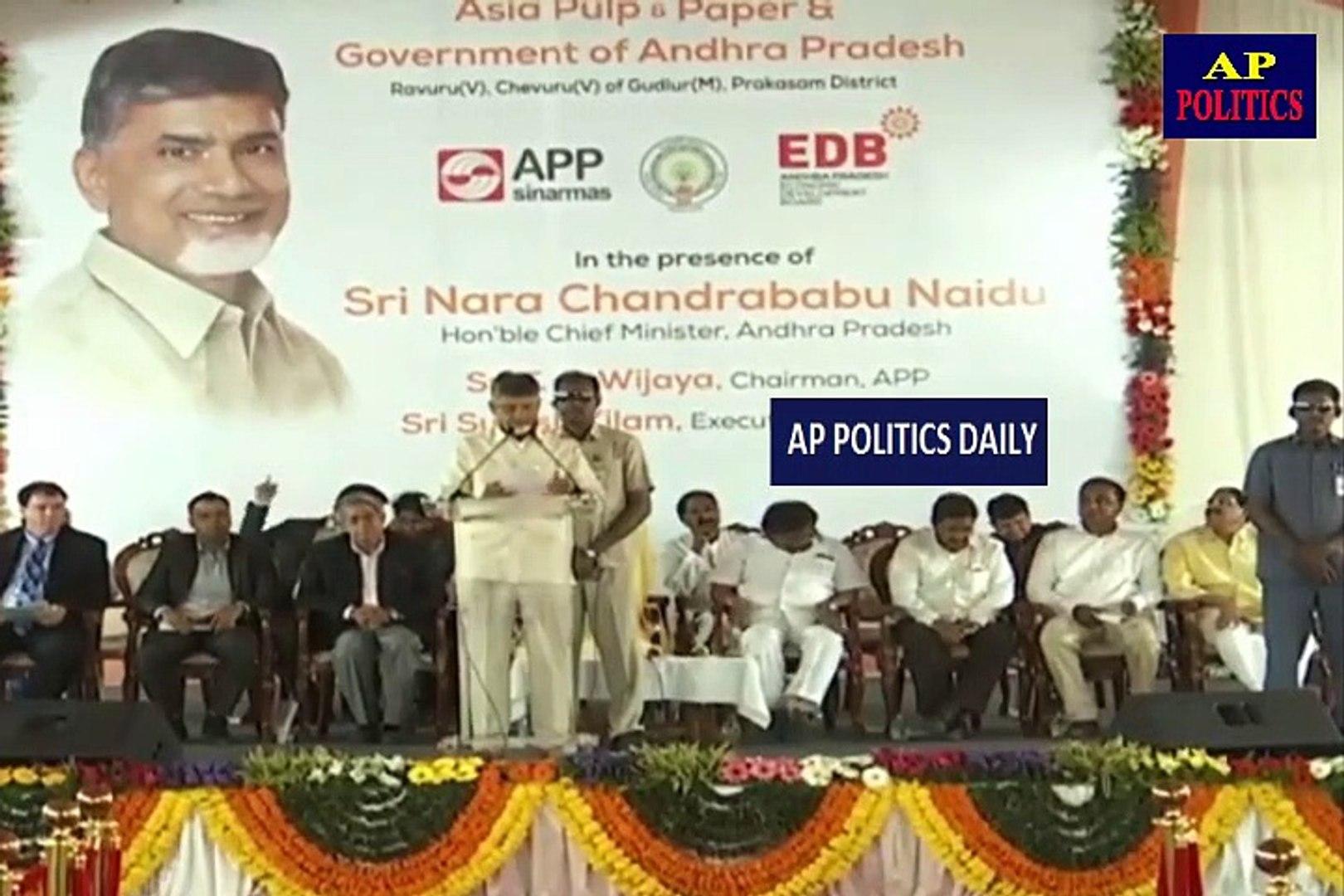 CM Chandrababu Excellent Speech in English - AP Politics Daily