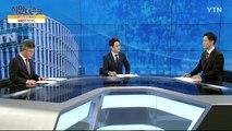 [1월 20일 시민데스크] 잘한 뉴스 대 못한 뉴스 / YTN