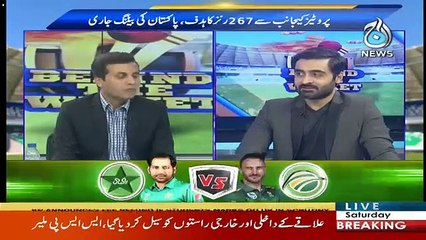 Behind The Wicket With Moin Khan  – 18th January 2019