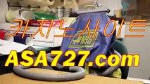 배터리게임사이트(VTS949·COM)하나바카라