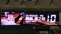 2015年開幕戦 読売ジャイアンツ スタメン発表