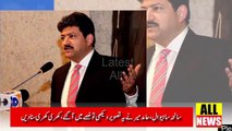 Hamid Mir Son Wedding Pics | Pakistan News | Ary News Headlines