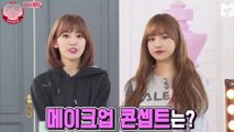 IZONE CITY Episode 01 [PART 1] - video dailymotion