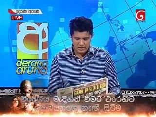 Derana Aruna 21/01/2019