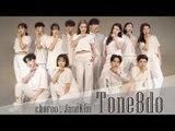 [ VIVA X 한국저작권위원회 ] Tone8do / JaneKim Choreography.