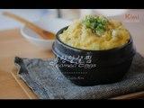 백종원 폭탄달걀찜(계란찜) 집밥백선생 레시피 :: Korean Steamed eggs recipe  키미(Kimi)