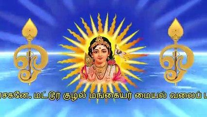 ஒரிஜினல்  கந்தர் அநுபூதி  வரிகளுடன்  பார்த்து படிக்க உடனே பலன் உண்டு - YouTube (360p)