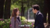 奇怪的搭檔 Love in trouble 05 完整版 |池昌旭|南志鉉|崔泰俊|權娜拉