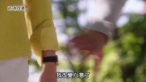 奇怪的搭檔 Love in trouble 23 完整版 |池昌旭|南志鉉|崔泰俊|權娜拉