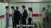 奇怪的搭檔 Love in trouble 25 完整版 |池昌旭|南志鉉|崔泰俊|權娜拉
