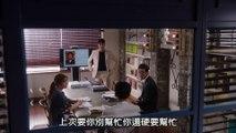 奇怪的搭檔 Love in trouble 28 完整版 |池昌旭|南志鉉|崔泰俊|權娜拉