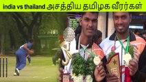 இந்தியா-தாய்லாந்து இடையே கிரிக்கெட் போட்டி.. அசத்திய தமிழக வீரர்கள் | Oneindia Tamil