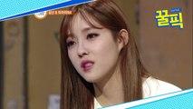 ′눈물 인터뷰′ 효민, SNS 공개 다툼 → 티아라 사태까지 ′눈물의 해명′
