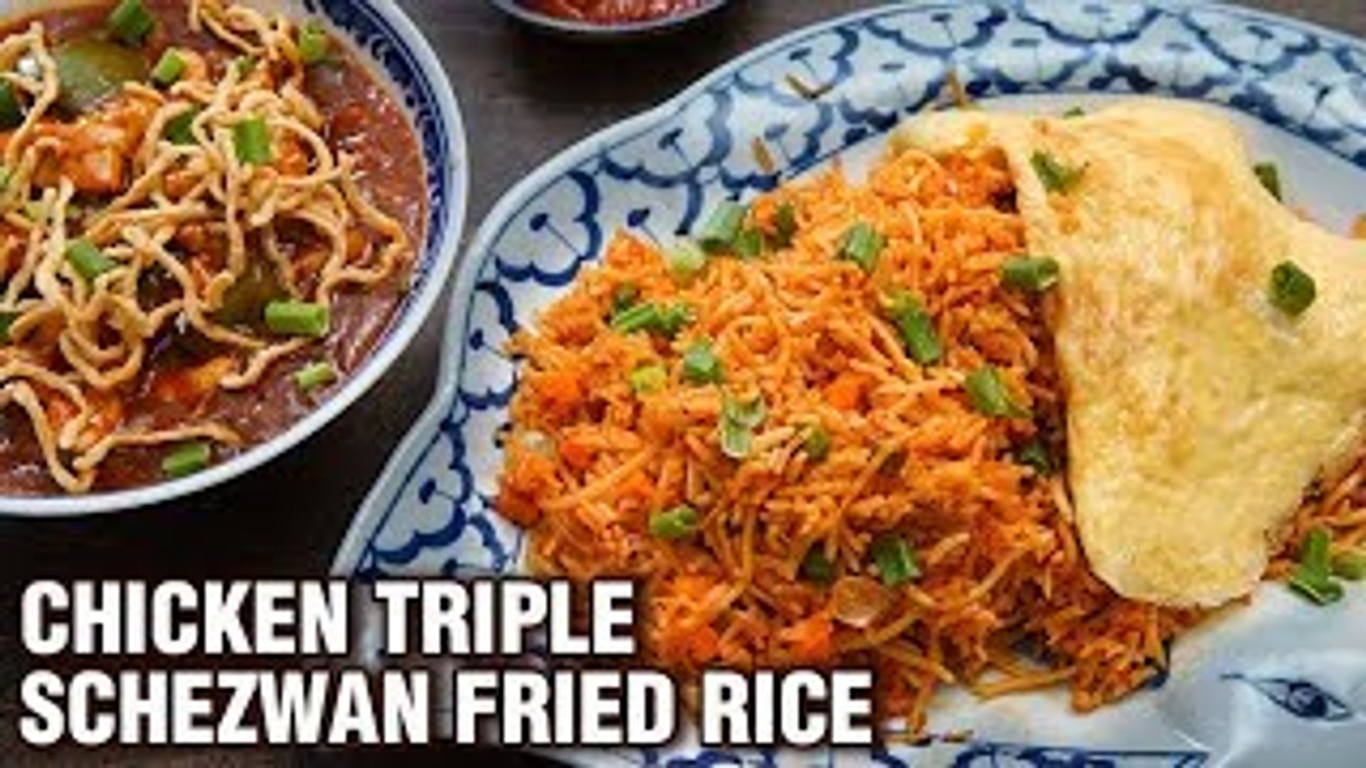 Chicken Triple Schezwan Fried Rice - Restaurant Style Chicken Fried Rice - Indo-Chinese Recipe