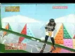 Baseball Japonais (TV Show)