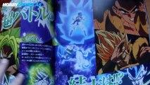 La guía de cines de Dragon Ball Super Broly