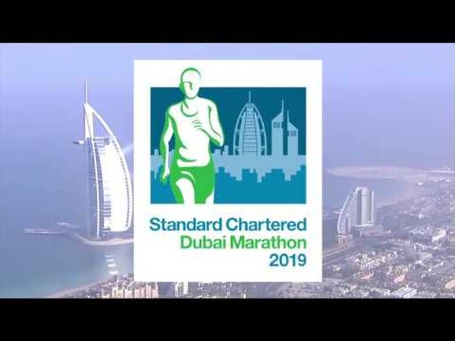 Dubai Marathon 2019 - promotional video