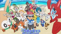 Pokémon Soleil et Lune - Episode 102 V2 [VOSTFR]