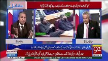 Asad Umar Doesn't Have The Plan To Extract The Money From Rich -Rauf Klasra