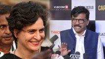 Priyanka Gandhi से Congress को बड़ा फायदा, Shiv Sena Sanjay Raut का ये बयान सुनें | वनइंडिया हिंदी