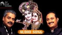 Krishna Nee Begane Baro | Colonial Cousins | Hariharan | Lesle Lewis | Audio Song | Art And Artistes