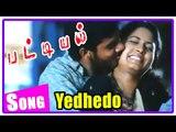 Pa Vijay Tamil Songs | Pattiyal | Songs | Yedhedo Ennangal Song Video