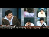Nimirndhu Nil | Tamil Movie | Scenes | Clips | Comedy | Songs | Gopinath Interview