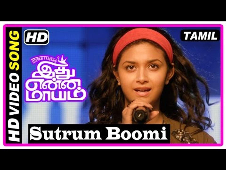 suttrum boomi maele video song