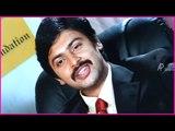 Indira Vizha Tamil Movie - Srikanth makes fun of Sruthi Prakash on Television