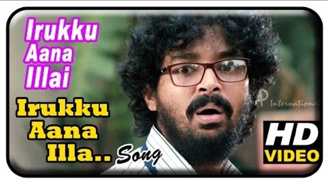 Evanukku Engeyo Matcham Irukku (2018) Tamil HD PART 2 Watch