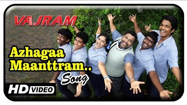 Samudhiram Tamil Song HD-Azhagana Chinna Devadhai Watch Free