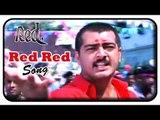 Red Tamil Movie | Songs | Red Red Video Song | Ajith Kumar | Priya Gill | Deva