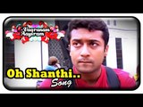 Vaaranam Aayiram Movie | Video Songs | Oh Shanthi Shanthi Song | Suriya | Harris Jayaraj