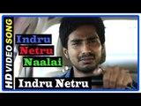 Indru Netru Naalai Tamil Movie   Songs   Indru Netru Naalai song   Mia George and Ravishankar Expire