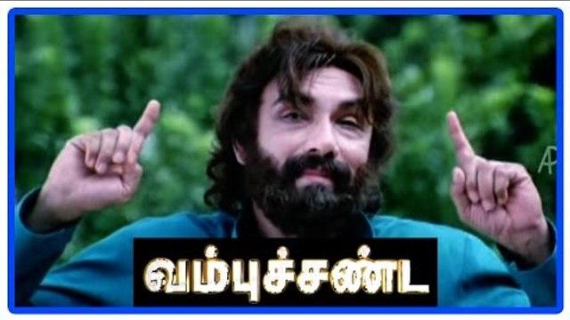 Vambu Sandai Tamil Movie | Scenes | Uday Kiran takes care of Sathyaraj | Uday takes Diya back home