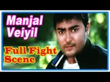 Manjal Veiyil Tamil Movie | Scenes | Full Fight | Prasanna | Sandhya | Bala | RK