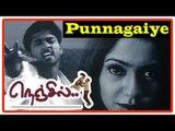 Nenjil Jil Jil Tamil Movie | Songs | Punnagaiye Song | KS Ranjith | D Imman | Navdeep