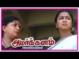 Amarkalam Tamil Movie   Scenes   Ramesh Khanna reveals Ajith's flashback   Radhika   Shalini
