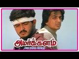 Amarkalam Tamil Movie | Scenes | Raghuvaran instructs Ajith to surrender | Shalini | Dhamu