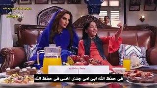 مسلسل مريم خان الحلقة 40 مترجمة