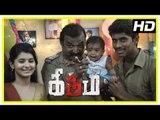 Kirumi Tamil Movie   Scenes   David attends Kathir baby's birthday   Charle   Reshmi