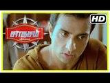 Saahasam Tamil movie ,  Scenes ,  Sonu And Kota Srinivasa Rao ,  Sonu wants Brahmaji